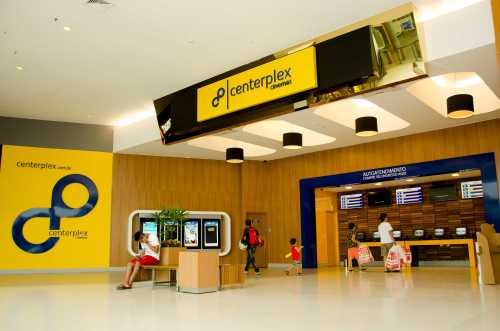Centerplex Cinemas Shopping Patio Maceio